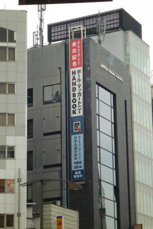 Shinko_kensuimaku2