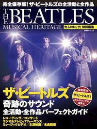 O_rock_bea_kiseki_h1_151208