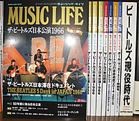 20160616_musiclifes