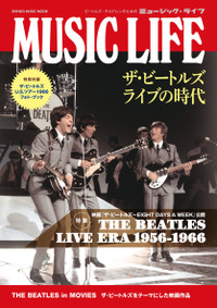Ml_live_cover_m