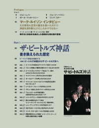 2016_beatles_contents1