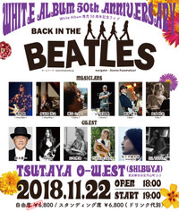 Flyer_backinthebeatles