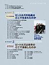 Worldatlas_mokuji1_2