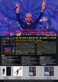 Ringo_at_the_ryman