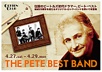 The_pete_best_band_b6
