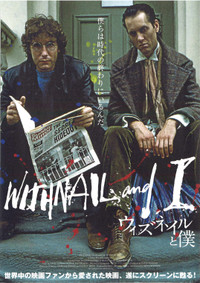 Withnail_and_i_flyer