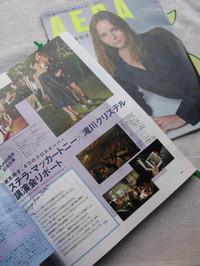 Stella_magazine