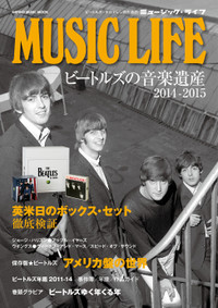 2015_mlcover_ad