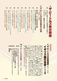 Ml2016contents3_2