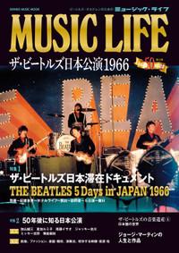 Cover_ad_small_3