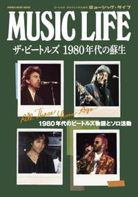 Ml1980beatles_cover