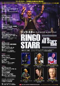 Ringoasb2019