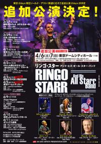 Ringoasb2019_tsuika