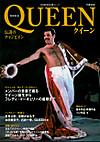 Kawade_queen