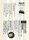 Ml_white_mokuji1