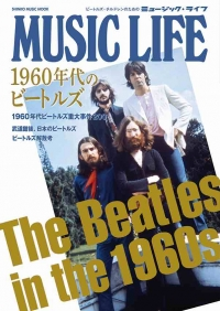 Ml1960s_cover